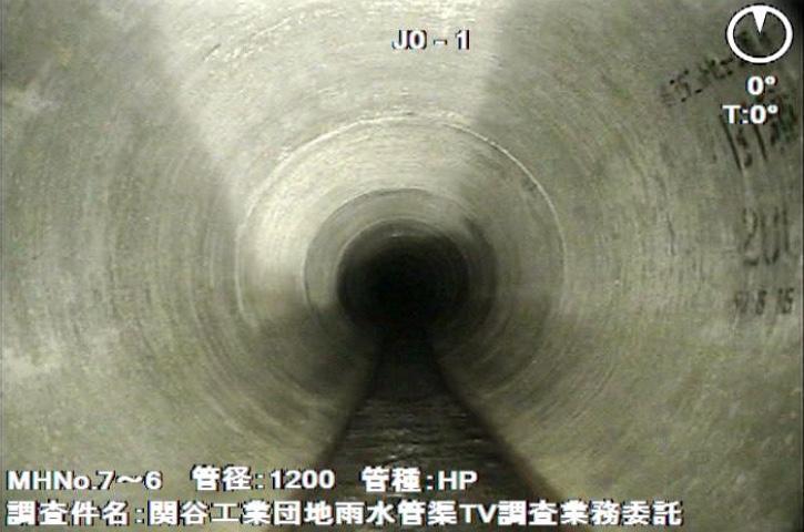 下水道管路内映像